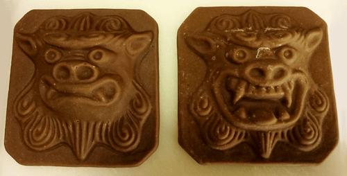 黒糖作り体験