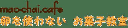 mao-chai.cafe